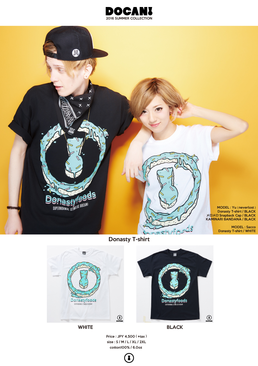 2016summer_catalog-03